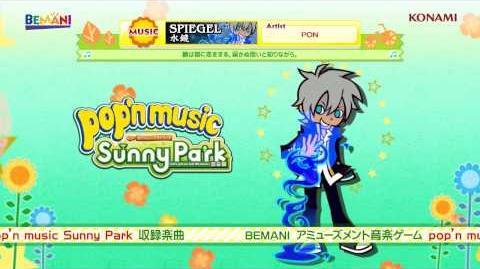 【pop'n_music_Sunny_Park】水鏡