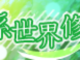 Gensoukei sekai shuufuku shoujo