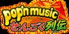 Pop'n music 18 Sengoku Retsuden logo.png