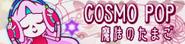 CS14 COSMO POP