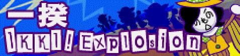 IKKI! Explosion