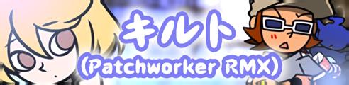 QUILT (Patchworker RMX)