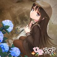 Flutter genshou no tenmatsu to tanitsu shikousei no kanjouron Jacket
