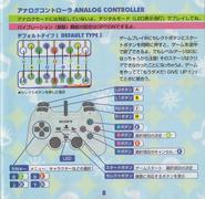 Pop'n 1 Manual 8