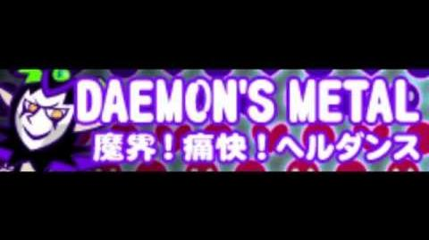 DAEMON'S_METAL_「魔界!痛快!ヘルダンス」