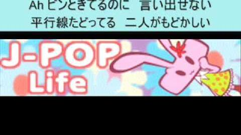 J-POP_「Life」