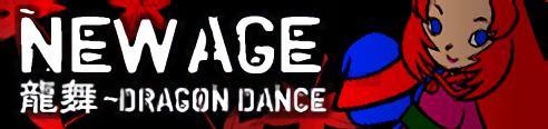 Ryuumai ~DRAGON DANCE