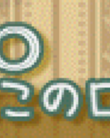 14 RONDO.png
