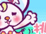 Momoiro♥Jigen Bakudan