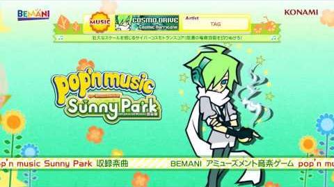 【pop'n_music_Sunny_Park】Cosmic_Hurricane