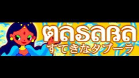 MASARA_「すてきなタブーラ」