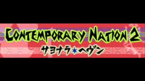 CONTEMPORARY_NATION_2_「サヨナラ*ヘヴン」