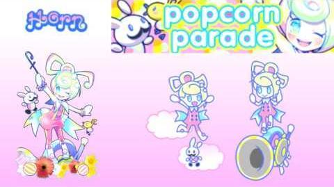 そよもぎ_「popcorn_parade」