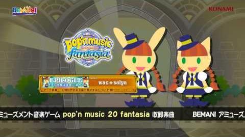 【pop'n_music_20】そして世界は音楽に満ちた