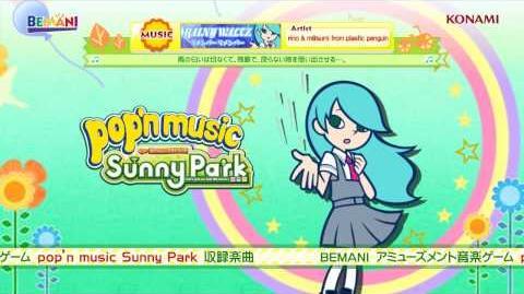 【pop'n_music_Sunny_Park】リメンバーリメンバー-0