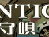 Tokimoriuta