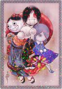 Myou nari fukashigi shuu