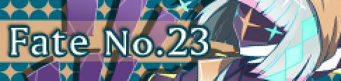 Fate No.23