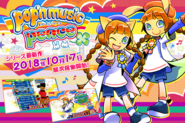 Pop'n music peace poster