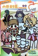 Marika card lose