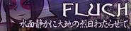 18 FLUCH