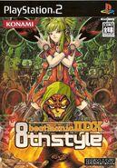 Cover BeatMania IIDX 8th Style
