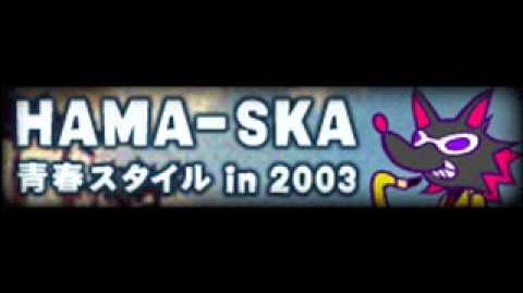 HAMA-SKA「青春スタイル_in_2003」