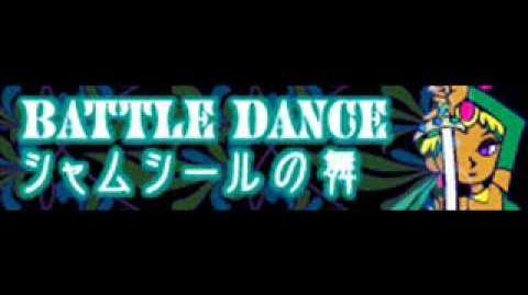 BATTLE_DANCE_「シャムシールの舞」