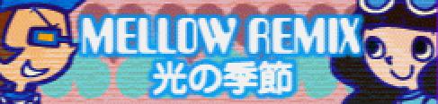 Hikari no kisetsu (MELLOW REMIX)