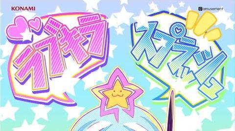 Love Kira☆Splash