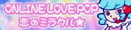 15 ONLINE LOVE POP