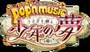 Pop'n Music Usaneko Logo.png
