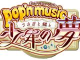 Pop'n Music: Usagi to Neko to Shounen no Yume