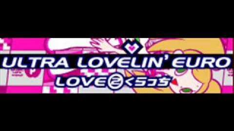 ULTRA_LOVELIN'_EURO_「LOVE②くらっち」