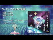 【楽曲試聴】「フィフネルの宇宙服」(歌:ときめきアイドル project)