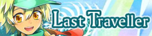 Last Traveller