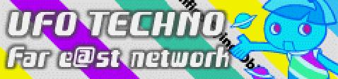 Far e@st network