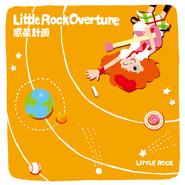 Little Rock Overture Jacket