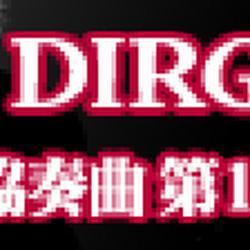 "Piano kyousoukyoku dai 1 ban ""Sasoribi"""