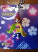 Kanoko keychain