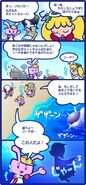 Poet unlocks Tears Angel Fish Comic h4 1 2