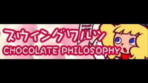 スウィングワルツ_「CHOCOLATE_PHILOSOPHY」