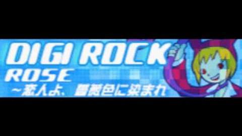 DIGI_ROCK_「ROSE_~恋人よ、薔薇色に染まれ_(大浦祐一_Version)」