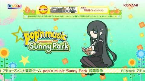 【pop'n_music_Sunny_Park】虚空と光明のディスクール
