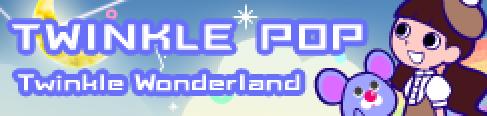 Twinkle Wonderland