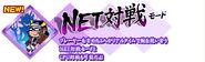 Mode net on