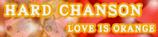 LOVE IS ORANGE