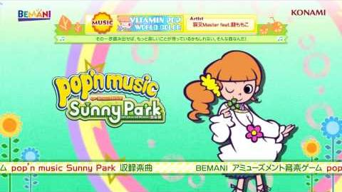 【pop'n_music_Sunny_Park】WORLD_COLOR