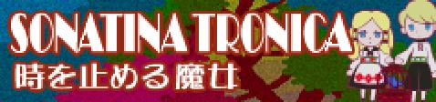 Toki wo tomeru majo