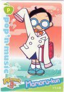 Mamoru-kun Card